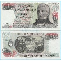 Аргентина 10 песо аргентино 1984 год.