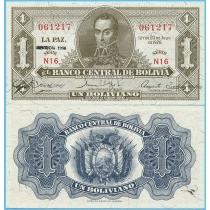 Боливия 1 боливиано 1952 (1928) год.