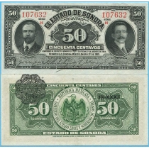 Мексика, Сонора 50 сентаво 1915 год.