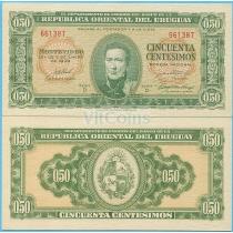 Уругвай 50 сентесимо 1939 год. Серия D