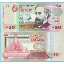 Уругвай 50 песо 2011 год.