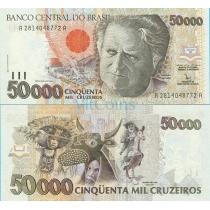 Бразилия 50000 крузейро 1992 г.