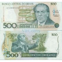 Бразилия 500 крузадо 1987 г.
