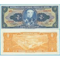 Бразилия 2 крузейро 1954 год.