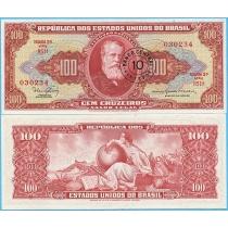 Бразилия 10 сентаво 1966 на 100 крузейро 1963 год.