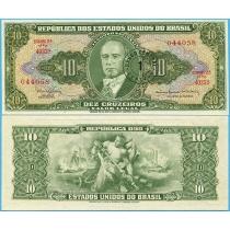 Бразилия 1 сентаво 1967 на 10 крузейро 1962 год.
