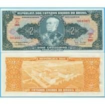 Бразилия 2 крузейро 1955 год.