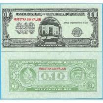 Доминиканская республика 10 сентаво 1961 год. SPECIMEN.