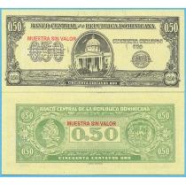 Доминиканская республика 50 сентаво 1961 год. SPECIMEN.
