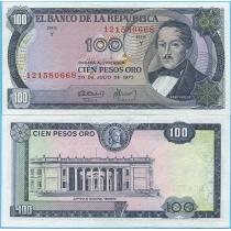 Колумбия 100 песо 1973 год.