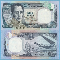 Колумбия 1000 песо 1995 год.
