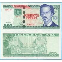 Куба 500 песо 2010 (2015) год.