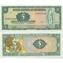 Никарагуа 5 кордоба 1972 г.