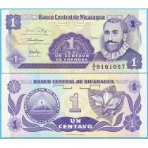 Никарагуа 1 сентаво 1991 год.