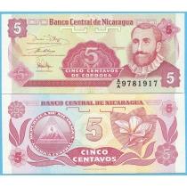 Никарагуа 5 сентаво 1991 год.