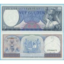 Суринам 5 гульденов 1963 год.