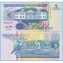 Суринам 5 гульденов 1996 год.
