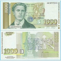 Болгария 1000 левов 1994 год.