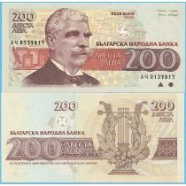 Болгария 200 левов 1992 год.