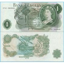Великобритания 1 фунт 1970 год.