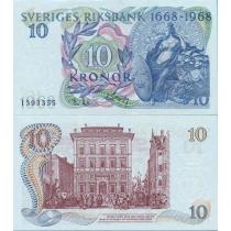 Швеция 10 крон 1968 г. 300 лет Банку Швеции