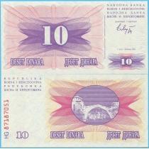 Босния и Герцеговина 10 динар 1992 год.