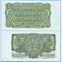 Чехословакия 5 крон 1953 год.