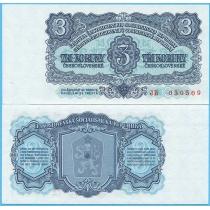 Чехословакия 3 кроны 1961 г.