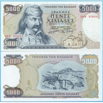 Греция 5000 драхм 1984 год.