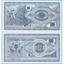 Македония 100 денар 1992 год.
