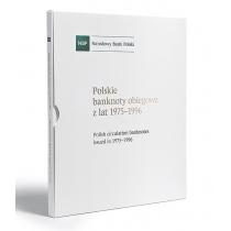 Польша коллекционный набор банкнот 1975-1996 г. в альбоме