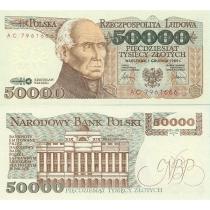 Польша 50.000 злотых 1989 г.