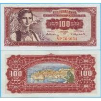 Югославия 100 динар 1955 год