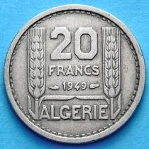Лот 10 монет Алжира 20 франков 1949, 1956 г.