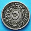 Монета Египта 5/10 гирша 1901 год.