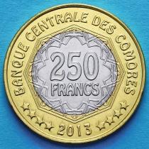 Лот 10 монет. Коморские острова 250 франков 2013 год. 30 лет Центральному Банку.