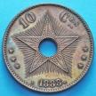 Монета Бельгийского Конго 10 сантим 1888 год.