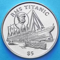 Либерия 5 долларов 1998 год. Титаник.
