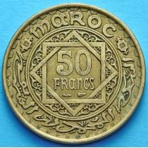 Лот 10 монет Французского Марокко 50 франков 1952 год.