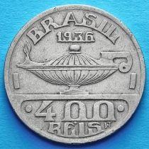 Бразилия 400 рейс 1936-1938 год. Освальдо Гонзальвес Крус.