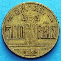 Бразилия 500 рейс 1936-1938 год. Диего Антонио Фейхо.