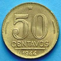 Бразилия 50 сентаво 1944-1945 год.
