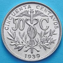 Боливия 50 сентаво 1939 год.