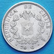 Чили 20 сентаво 1861 год. Серебро.