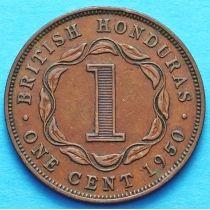 Британский Гондурас 1 цент 1950 год