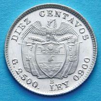 Колумбия 10 сентаво 1942 год. Серебро.