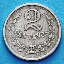 Колумбия 2 сентаво 1921 год. Монета для лепрозория.
