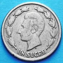Эквадор 1 сукре 1937 год.