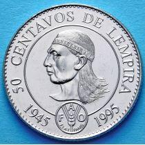 Гондурас 50 сентаво 1994 год. ФАО