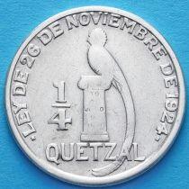 Гватемала 1/4 кетсаля 1946 год. Серебро.